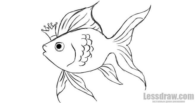 Как нарисовать золотую рыбку с короной