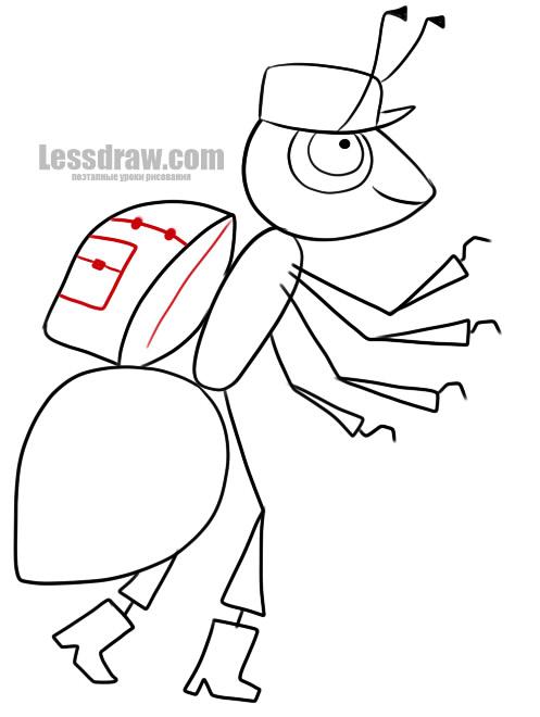 Знакомство с муравьем вопросиком и мудрой черепахой