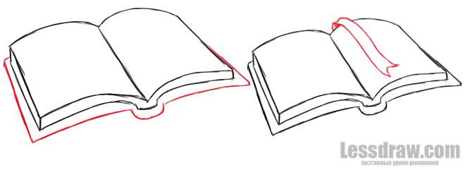 26 июл 2016. Предлагаем пошаговую инструкцию как рисовать раскрытую книгу. Фото и текстовая инструкция у нас на сайте: