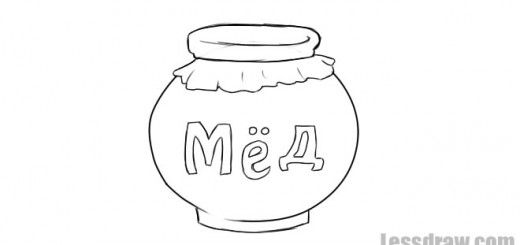 как нарисовать мёд