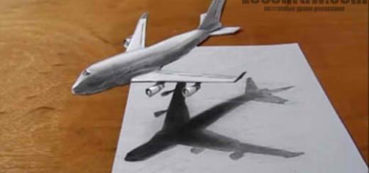 рисунок самолета в 3D