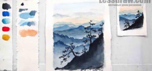 голубые горы акварель