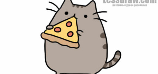 как нарисовать котика с пиццей