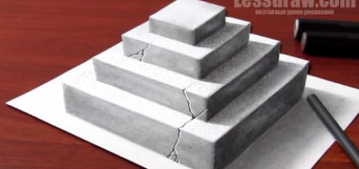 3d рисунок пирамида