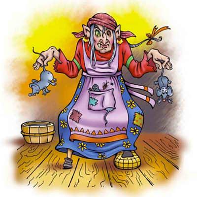 рисунок бабы яги из сказки