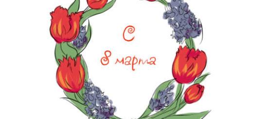 как нарисовать открытку на 8 марта